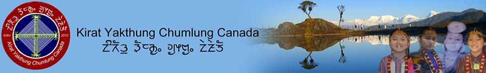 Kirant Yakthung Chumlung Canada
